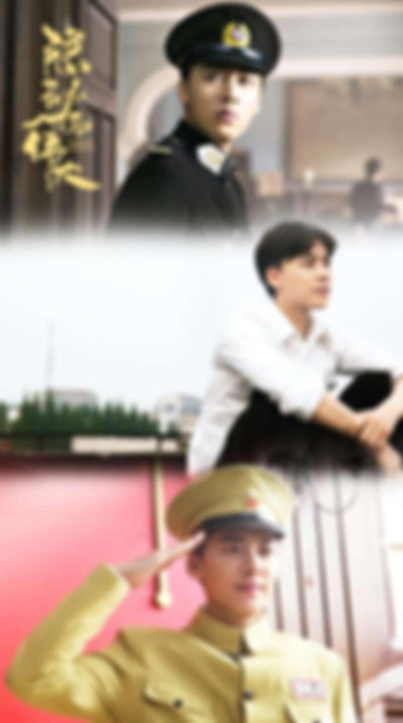 Photo/隱密而偉大 官方微博