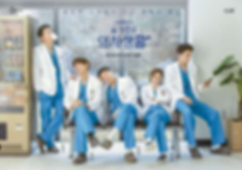 Naver熱搜TOP4《機智的醫生生活》