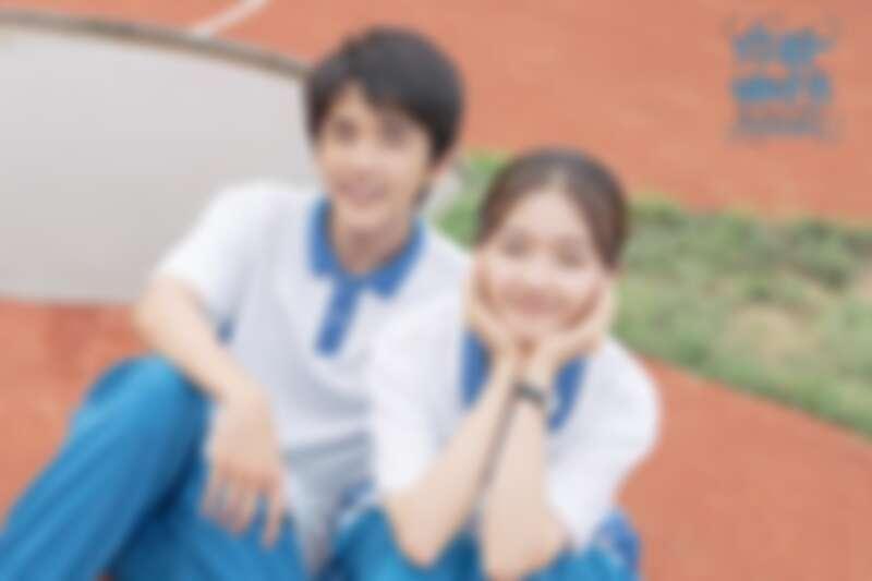 Photo/你好舊時光官方微博