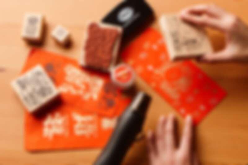 誠品生活板橋店|Micia 紅包袋燙金體驗課程,199元。