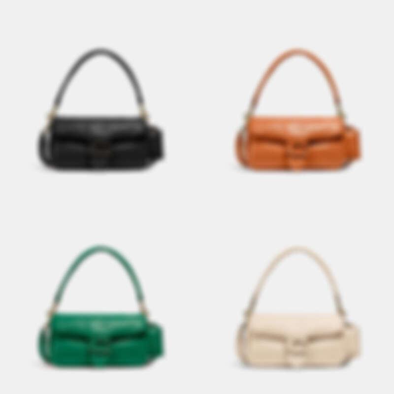 Coach Pillow Tabby Bag,售價NT$23,800