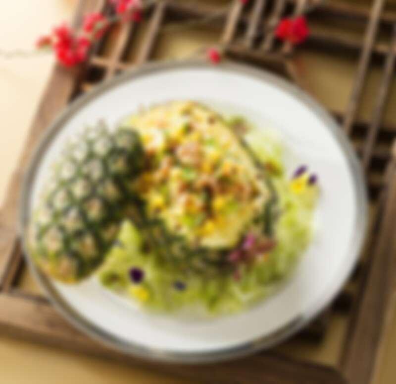 香格里拉台北遠東國際大飯店香宮(6F)-原盅菠蘿雞粒炒飯