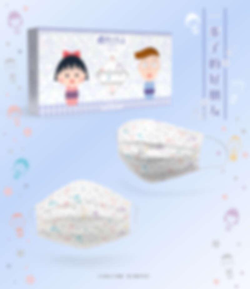 「櫻桃小丸子&同學」口罩