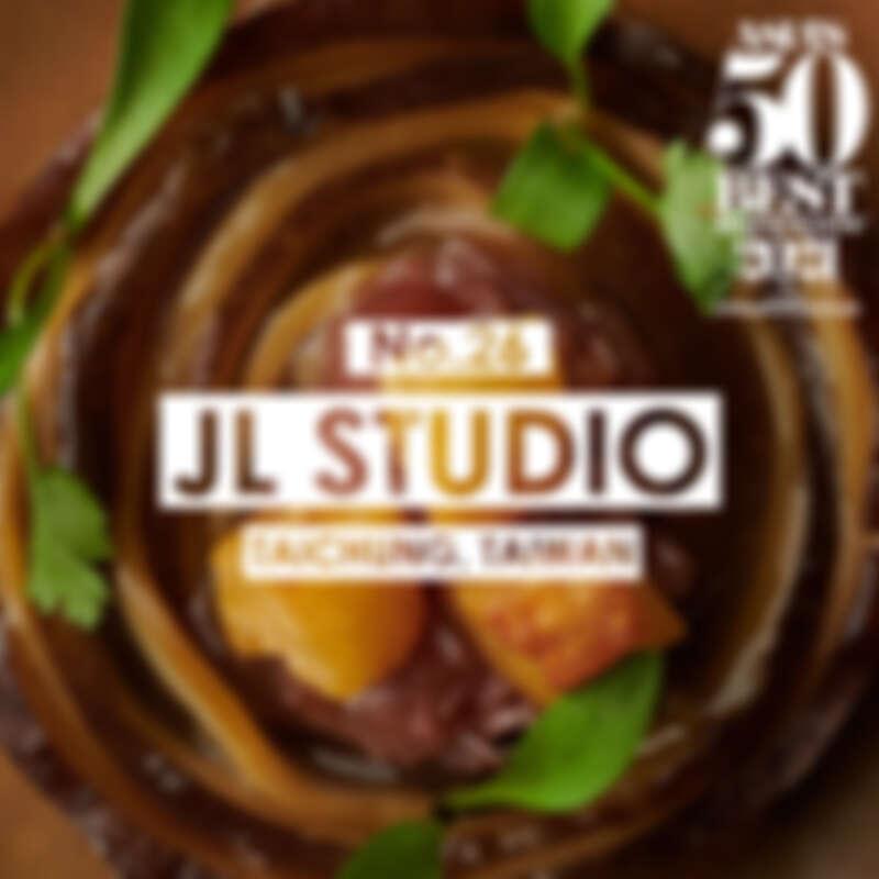 JL Studio 獲得亞洲50最佳餐廳第26名。