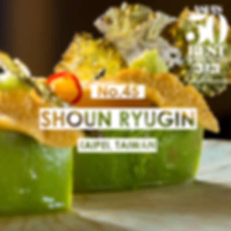 祥雲龍吟 Shoun RyuGin 獲得亞洲50最佳餐廳第45名。