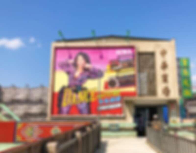 由温貞菱所飾演的八○年代日本人氣女歌手奈保子是劇中商場看板常出現的知名日本偶像