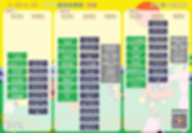 「2021春浪音樂節.海線」完整演出時刻表