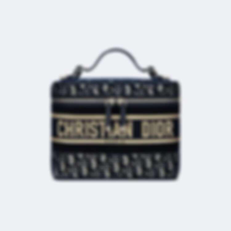 Dior Travel化妝袋,NT80,000
