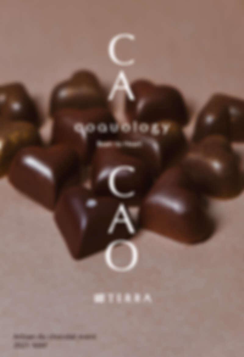 首次聯手合作巧克力禮盒。。