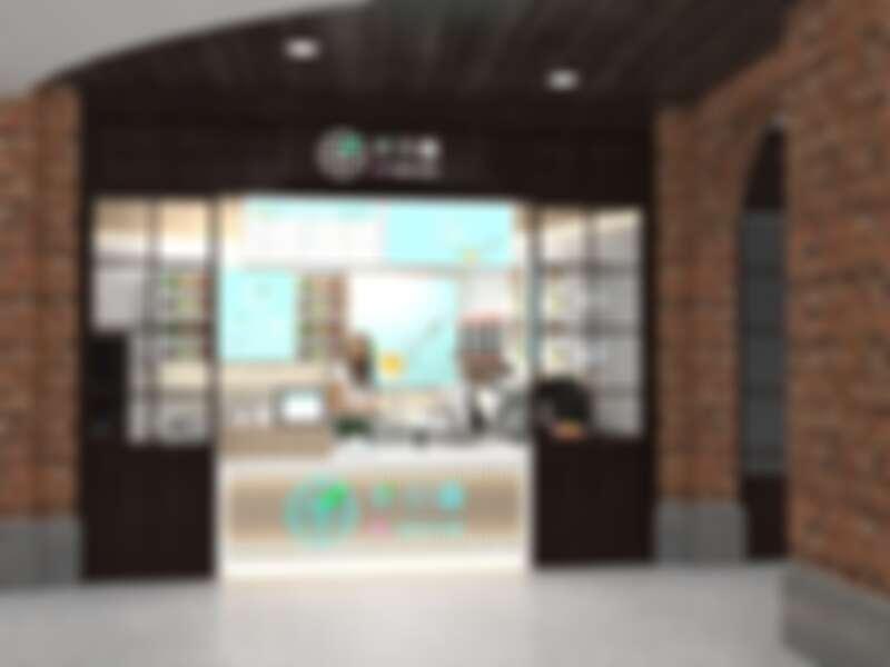遠百信義店A13四樓『半分鐘』櫃位示意圖
