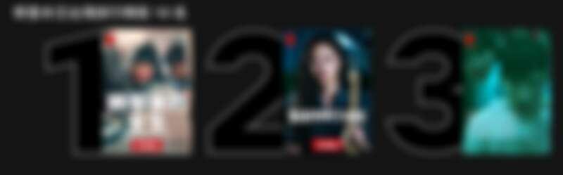 《轉學來的女生2》暴衝收視1位!