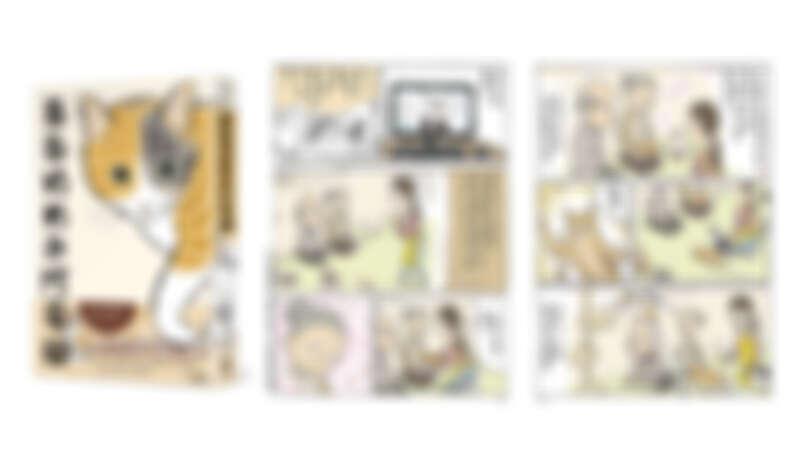 日本老夫婦從中途貓咖啡廳領養貓咪「阿菊」,每日記錄他們與「阿菊」的生活點滴於Twitter發表,成就了既溫柔又幸福的紀實作品《爺爺奶奶與阿菊貓》l 誠品書店