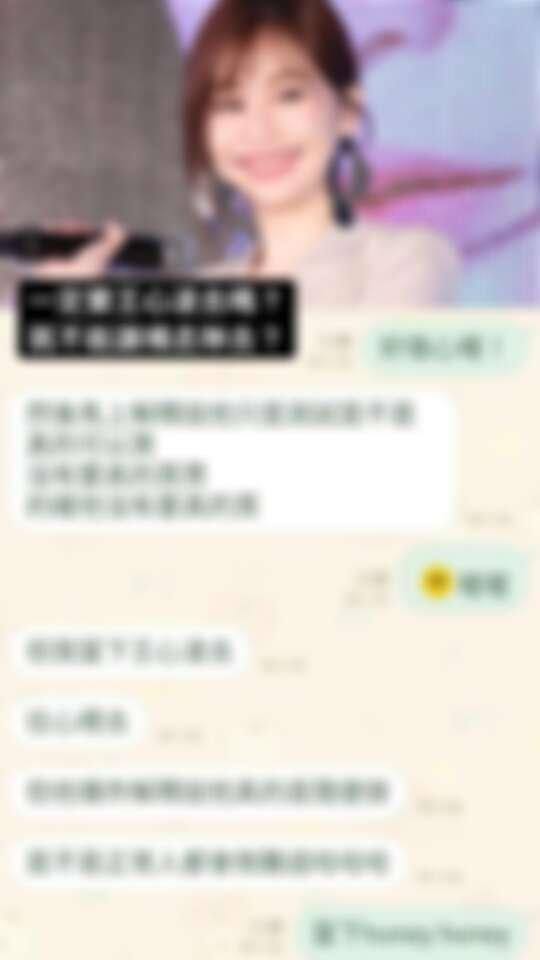 圖片來源/豬大爺FB粉專