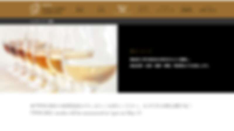 TWSC東京國際威士忌與烈酒競賽(Tokyo Whisky & Spirits Competition)官網。