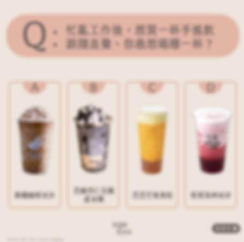 (圖/營養師Emma、IG eatout_tw授權提供)