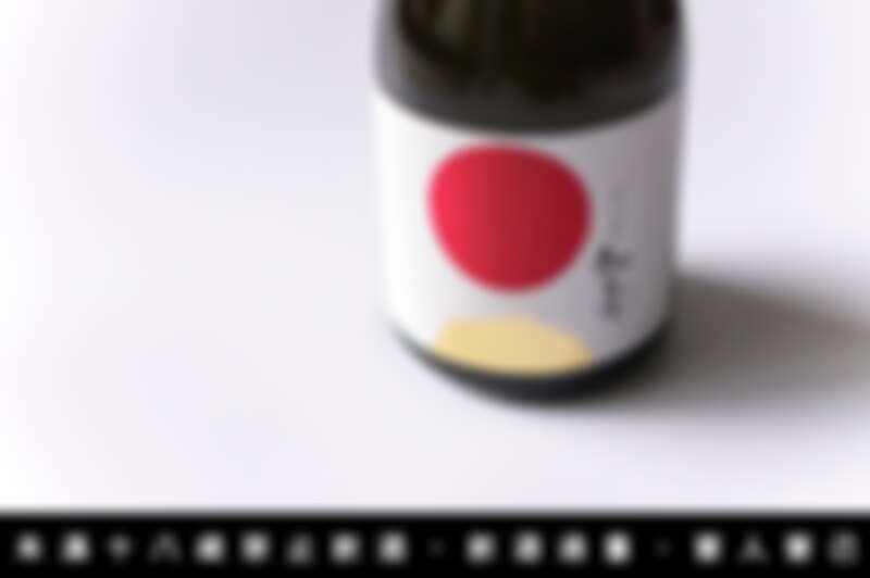 招牌商品「純米大吟醸 初亀」。