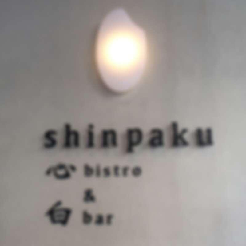「心白」的招牌是一粒米,米粒中心發出亮光。