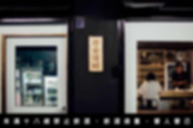 位在新竹東門市場二樓。