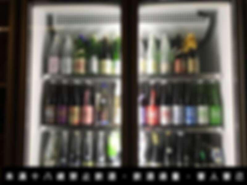 未來將改變營業模式跟店名,將成為酒類專業店。