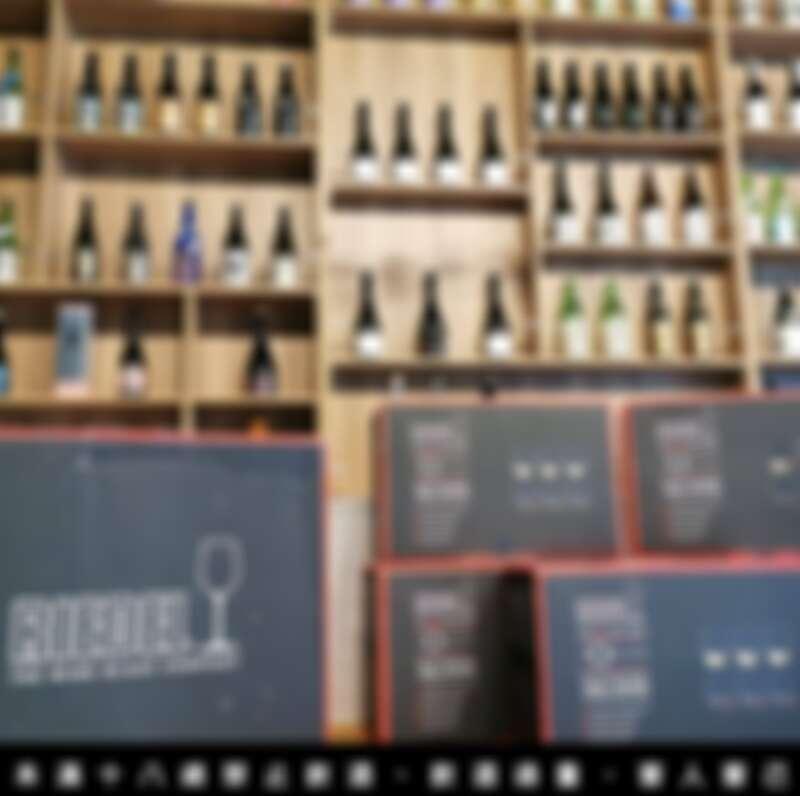 單杯飲用的杯子更是使用專業的 Riedel 特意為日本酒製作的大吟釀杯。