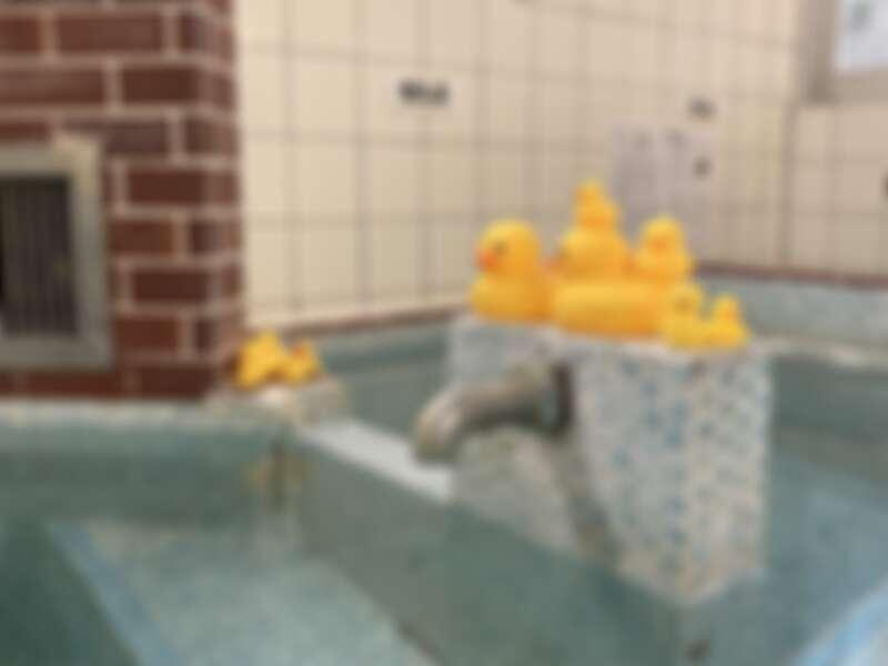▲日本人愛泡澡,但防疫期間不便人擠人該怎麼辦?(圖/翻攝自にんじん湯@豊橋 Twitter)