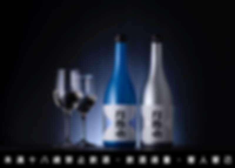 Foo Fighters 合作成軍25週年限量紀念酒。