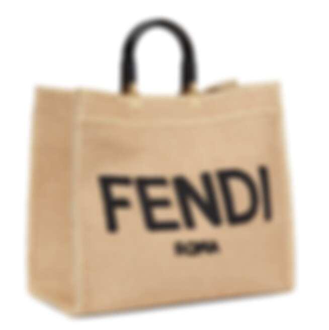 Fendi編織手提袋,價格店洽。
