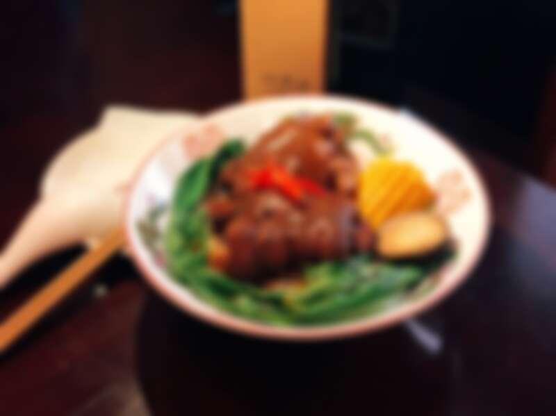 香麻豬腳風味迷人,拌麵、青菜就是豐盛的一餐。