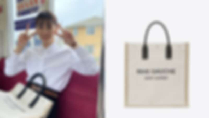 YSL Rive Gauche Shopping Bag in Cotton and Linen