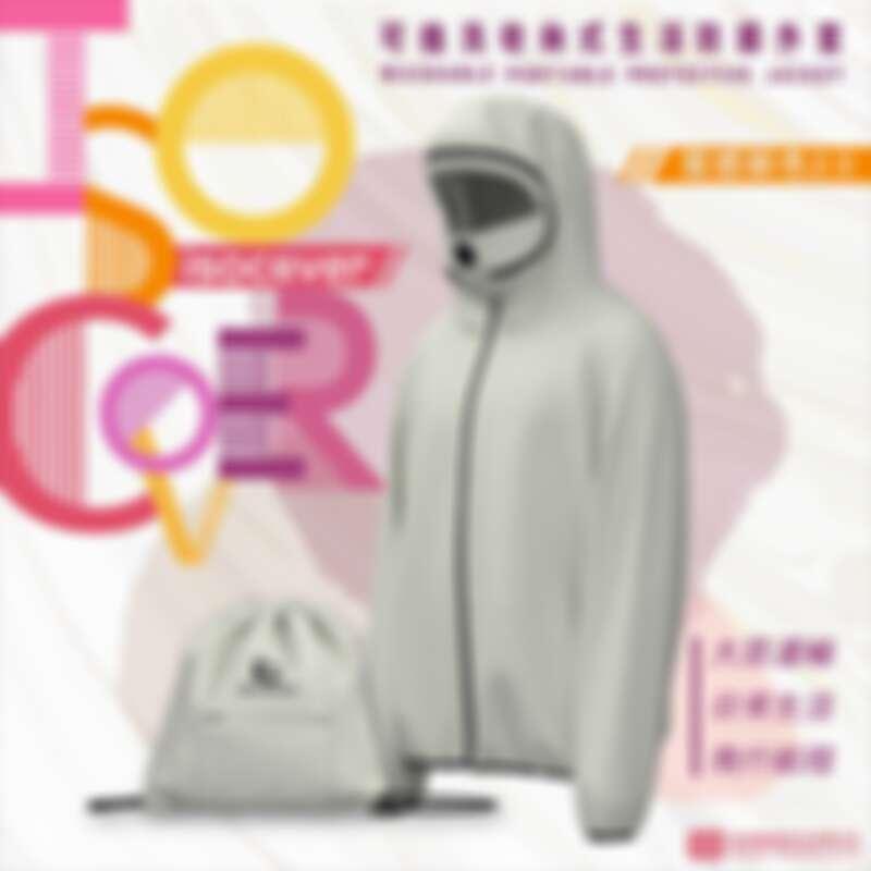 聚陽生活防護外套,NT1,599