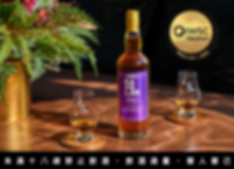 噶瑪蘭堡典單一麥芽威士忌獲頒2021年IWSC「世界產區威士忌冠軍獎盃」,由美國橡木新桶與噶瑪蘭酒廠自有的重裝桶酒液調配而成,層次細膩且平衡,優雅的乾凈花香與甜蜜香氣在入口後有著豐富驚喜的風味變化,絲絨般的滑順口感、溫柔飽滿的酒體,受到評審青睞。
