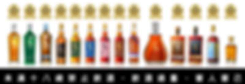 金車噶瑪蘭於英國ISC國際烈酒競賽 (International Spirits Challenge) 一舉獲頒14面金牌,刷新金車噶瑪蘭歷年ISC競賽中的最佳金牌紀錄。