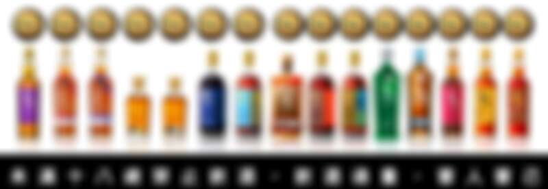 金車噶瑪蘭於英國IWSC國際葡萄酒暨烈酒競賽 (International Wine _ Spirit Competition) 中再次勇奪「世界產區威士忌冠軍獎盃」,並抱回7面特金牌與8面金牌,刷新金車噶瑪蘭歷年最佳紀錄。
