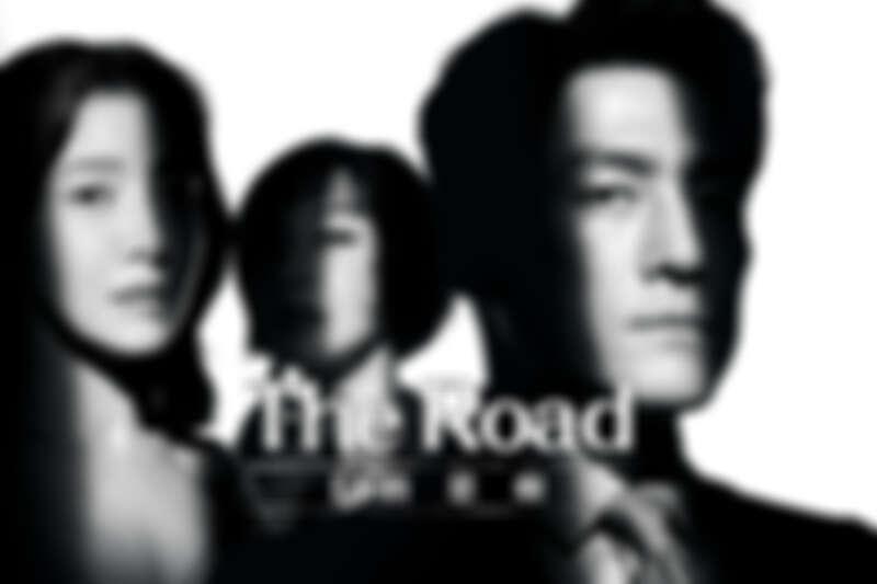 「可魯爸」池珍熙 新劇《The Road:1的悲劇》