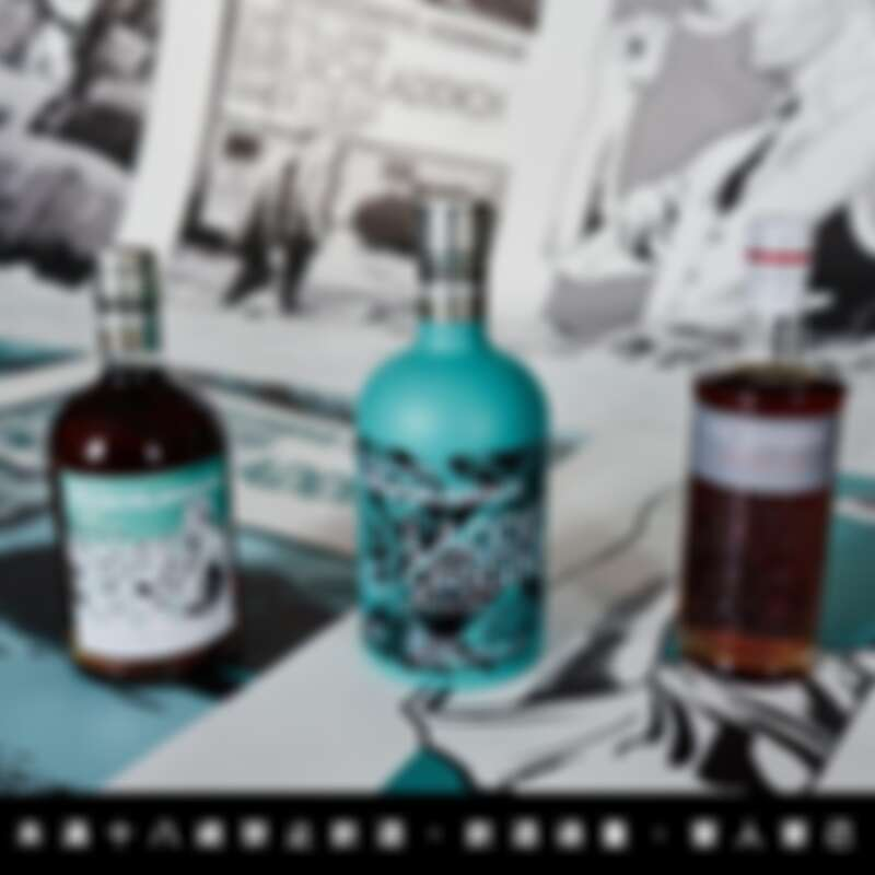 Bruichladdich 布萊迪酒廠專門生產單一麥芽蘇格蘭威士忌,也提供手工琴酒。