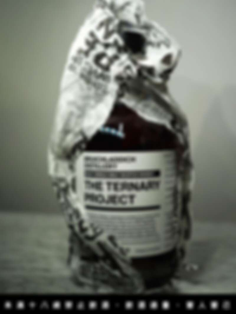 2021布萊迪全球限量夢幻款—The Ternary Project,售價275英鎊。