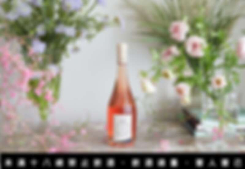 Impromptu 即興曲粉紅酒 2019,售價NT2,400。