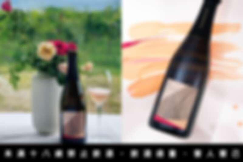 WE by WEIGHTSTONE小威石東微氣泡酒W°2,售價NT1,800。