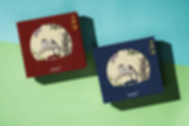 故宮精品中秋禮盒以清郎世寧畫仙萼長春紫白丁香為外盒袖套設計