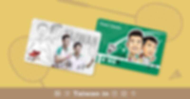 王齊麟8/12在公布推出新版本悠遊卡