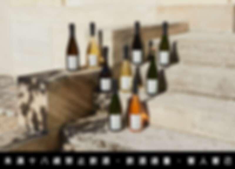 「天夢 Telmont」香檳口感輕盈富含結構感,在緊實與清爽之間達到平衡,和諧交融。