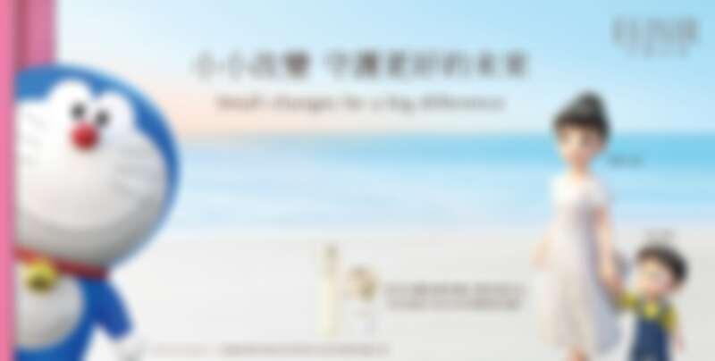 ELIXIR怡麗絲爾攜手DORAEMON哆啦A夢,大受注目的跨時空聯名,永續包裝共同守護美麗地球