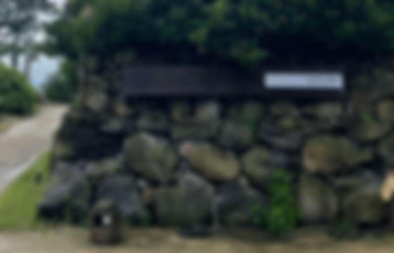 《換乘戀愛》濟州島民宿B棟