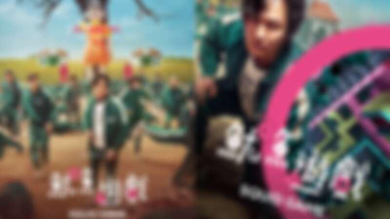 《魷魚遊戲》主視覺海報、李政宰飾演成奇勳(圖/Netflix)。