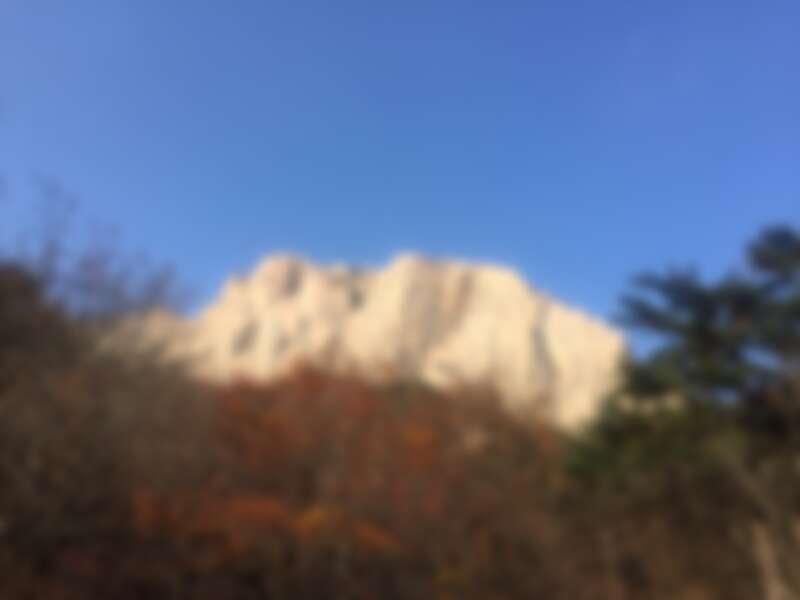 韓國雪嶽山蔚山岩。