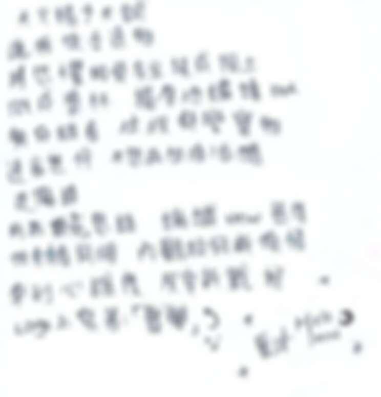 夏沐 Melo Moon 獨家手寫歌詞
