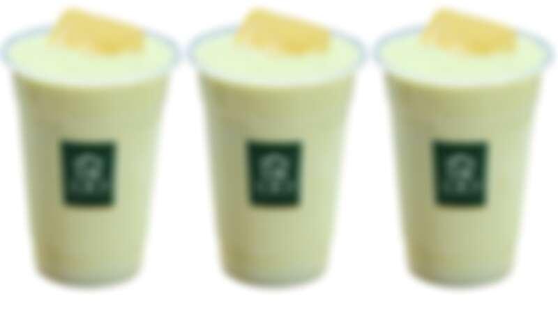 大苑子酪梨布丁牛奶