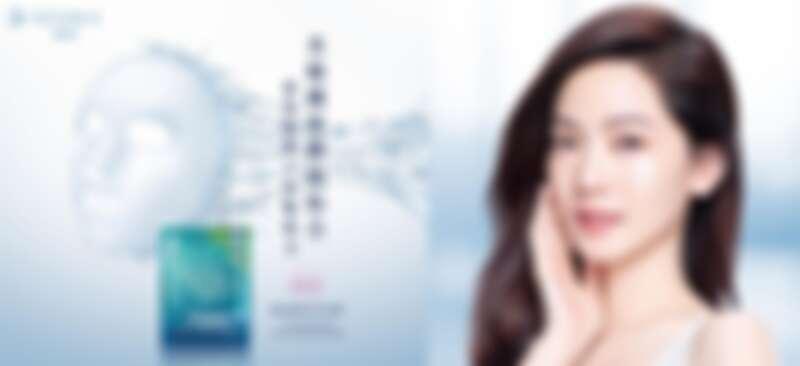 專科極效服貼系列面膜主視覺。