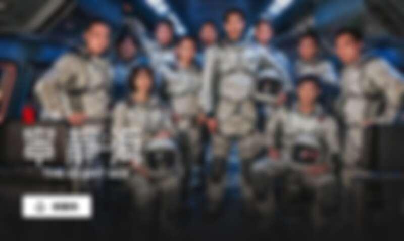 孔劉、裴斗娜 主演、鄭雨盛製作2021 Netflix科幻壓軸《寧靜海》將上線!