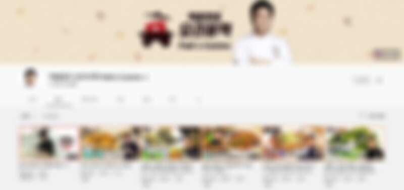 老師的個人youtube頻道有500多萬人次訂閱。